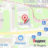 Сибирский НИИ геологии