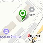 Местоположение компании Окна ГОСТ