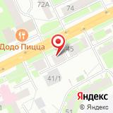Мотоблоки на Иркутском