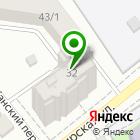 Местоположение компании КИТ-сервис