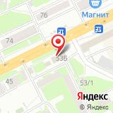 Иркутская аптека