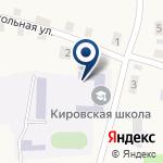 Компания Кировская средняя общеобразовательная школа, МБОУ на карте