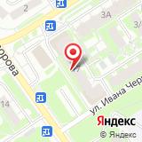 Центр социальной поддержки населения Октябрьского района г. Томска