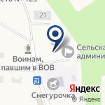 Компания Администрация Точилинского сельсовета Смоленского района на карте