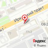 ООО Авто-люкс