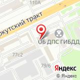 Управление ГИБДД Управления МВД России по Томской области