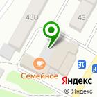 Местоположение компании Магазин электроустановочной продукции