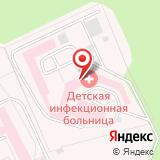 ООО МегаТранс