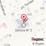 Судебный участок Смоленского района Алтайского края