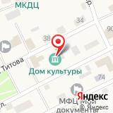 ООО Бюро оценки и консалтинга