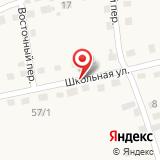 ООО Алтайпродукт