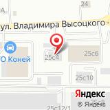ООО КОЛМАКС