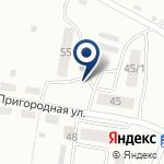 Компания Единый информационный расчетно-кассовый центр г. Бийска на карте
