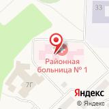 Светленская районная больница №1