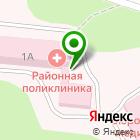 Местоположение компании Бюро судебно-медицинской экспертизы Томской области
