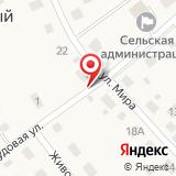 Администрация Мирненского сельского поселения