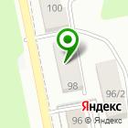 Местоположение компании Бюро технических переводов