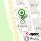 Местоположение компании Легион Сибирь