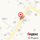 Лоскутовская центральная районная поликлиника