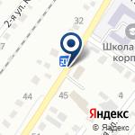 Компания Севастопольский на карте