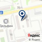 Компания КОМФОРТ, ТСЖ на карте