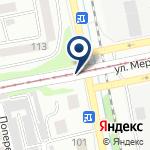Компания Бийский котельщик на карте