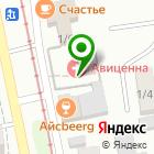 Местоположение компании Авиценна