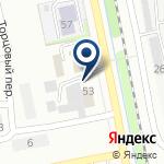 Компания СтайлКом на карте