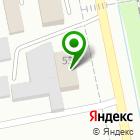 Местоположение компании СтайлКом