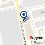 Компания УФСИН России по Алтайскому краю на карте