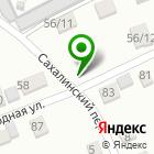 Местоположение компании Мастерская по ремонту гидроузлов, агрегатов и РВД