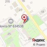 Администрация Корниловского сельского поселения