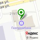 Местоположение компании Апельсин Green