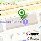 Местоположение компании Адвокатский кабинет Сафронова А.С.