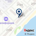 Компания Территориальный отдел №2 филиала ФГБУ ФКП Росреестра по Алтайскому краю на карте