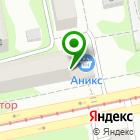 Местоположение компании Сибирские сети Бизнес