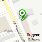 Местоположение компании Сибирский мастер