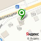 Местоположение компании Стройматериалы