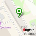 Местоположение компании Бийчанка