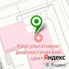 Местоположение компании Консультативно-диагностический центр