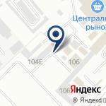 Компания Авто-Системы+ на карте