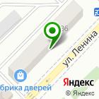 Местоположение компании СибЭкс