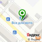 Местоположение компании Адвокатская контора №5