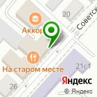 Местоположение компании Адвокатские кабинеты Устиновой Л.В.