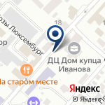 Компания Алтайская чайная компания на карте