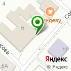 Местоположение компании Копировальный центр