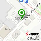 Местоположение компании Алтайвитамины, ЗАО