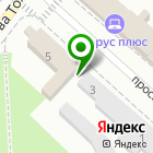 Местоположение компании Юридический кабинет Манаевой А.А.