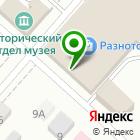 Местоположение компании ФАТО