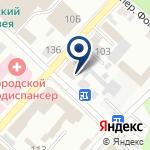 Компания Алтайский учколлектор на карте